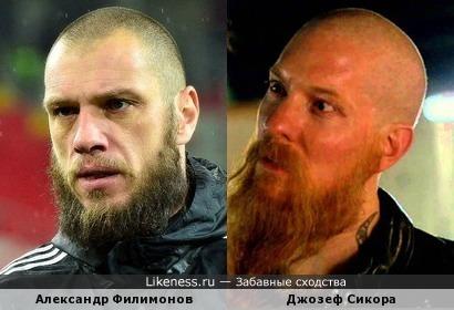 Александр Филимонов и Джозеф Сикора