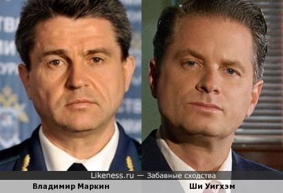 Владимир Маркин и Ши Уигхэм
