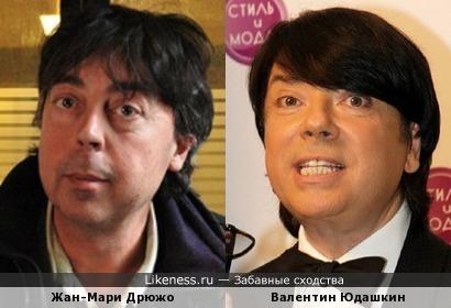Жан-Мари Дрюжо и Валентин Юдашкин