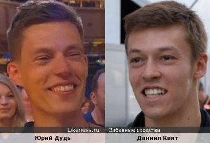Юрий Дудь и Даниил Квят