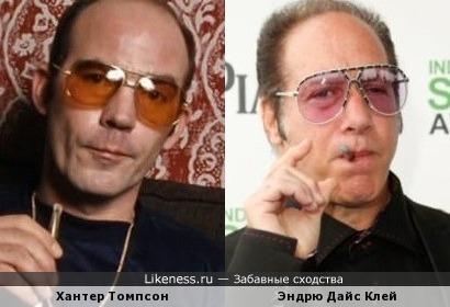 Хантер Томпсон и Эндрю Дайс Клей