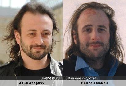 Илья Авербух и Венсан Макен