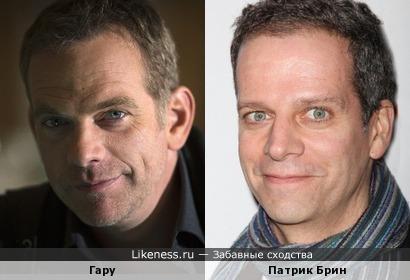 Гару-Патрик Брин
