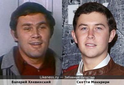 Валерий Хлевинский и Скотти Маккрири