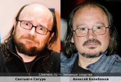 Сантьяго Сегура и Алексей Балабанов