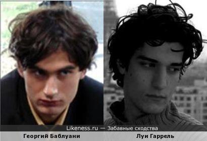 Георгий Баблуани и Луи Гаррель