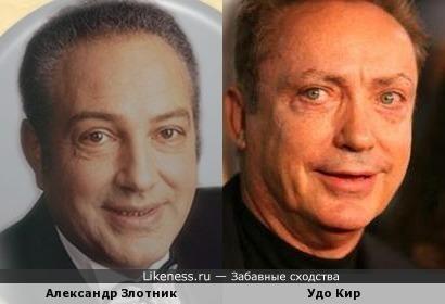 Александр Злотник и Удо Кир