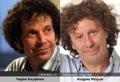 Чарли Кауфман и Андреа Муцци