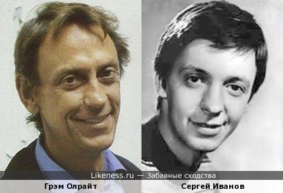 Грэм Олрайт и Сергей Иванов