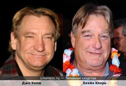 Джо Уолш и Блейк Кларк