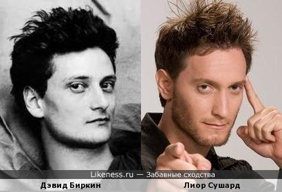 Дэвид Биркин и Лиор Сушард