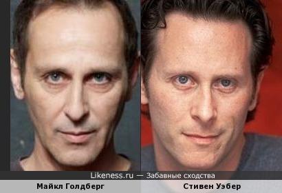 Майкл Голдберг и Стивен Уэбер