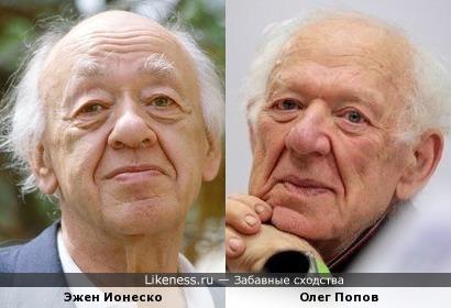Эжен Ионеско и Олег Попов