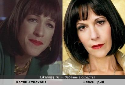 Кэтлин Уилхойт и Эллен Грин