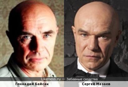 Геннадий Байсак и Сергей Мазаев