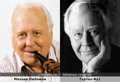 Михаил Любимов и Гортон Фут