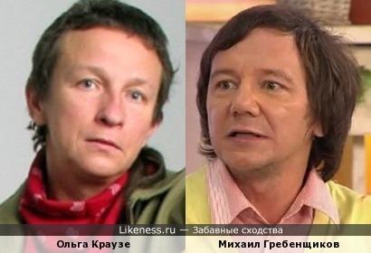 Ольга Краузе и Михаил Гребенщиков