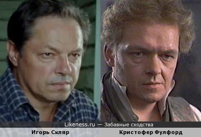 Игорь Скляр и Кристофер Фулфорд