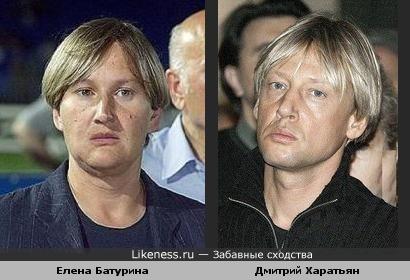Елена Батурина (жена Ю. Лужкова) похожа на Дмитрия Харатьяна