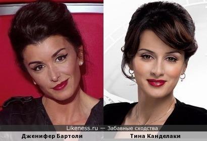 Дженифер Бартоли (французский The Voice) похожа на Тину Канделаки