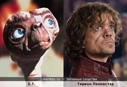 Тирион Ланнистер похож на Инопланетянина (ШОК!!)
