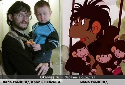 Дробышевский похож на героя мультфильма