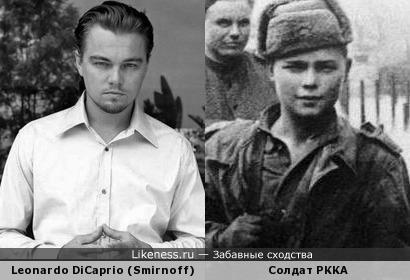 Итальянский немец с русскими корнями Ди Каприо похож на солдата бравшего Берлин