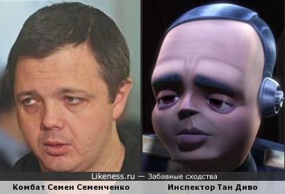 """Комбат Семен Семенченко похож на инспектора Тана Диво из мультсериала """"Звездные Войны: Война клонов"""""""