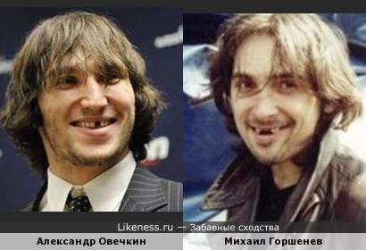 А вместе они как Шура))))