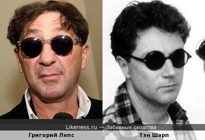 Григорий Тэн