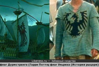 Окромя орла и выдумать ничего не могут))))
