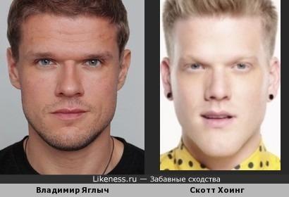 Владимир Яглыч чуть старше Скотта Хоинга (Пентатоникс)