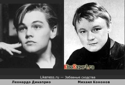 Старый советский Голливуд