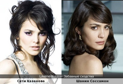 Шанин Соссамон похожа на Сати Казанову