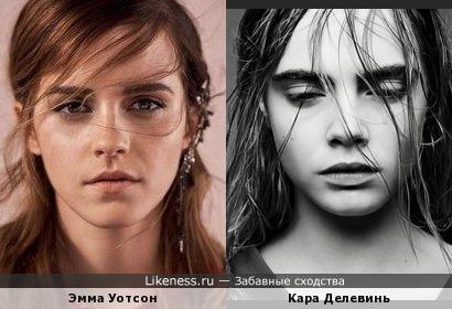 Кара Делевинь похожа с Эммой Уотсон
