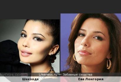 узбекская певица Шахзода и Ева Лонгория похожи