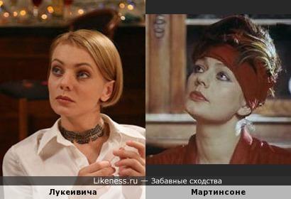 """Наталья Лукеивича(""""Тридцатилетние"""") и Мирдза Мартинсоне(""""Мираж"""