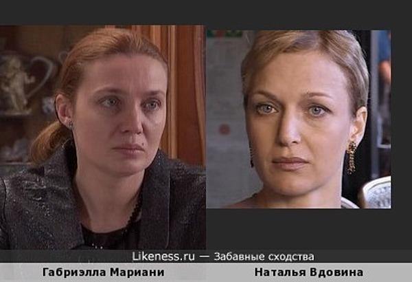 Габриэлла Мариани(Графиня де Монсоро) и Наталья Вдовина(Нина Утешина) - на фото я их только по родинке отличу