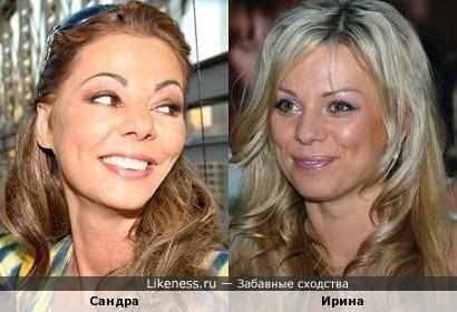 Салтыкова Сандра уже была замечена?