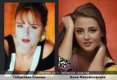 Узурпаторша Габриэлла Спаник(в молодости) и Анна Михайловская