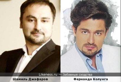президент федерации кунг-фу России Шамиль Джафаров и мексиканский актер Фернандо Колунга