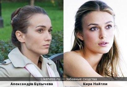 "Александра Булычева и Кира Найтли.в сериале ""Мамочки"