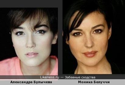 Булычева и Белуччева - тока цвет глаз различен,и тока на этом фото похожи ;-)