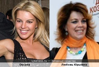 для SorroW ;-) Сидоренко Казарновская