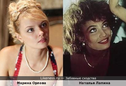 Марина Орлова и молодая Наталья Лапина...в общих чертах...