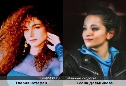 Глория Эстефан и Теона Дольникова на первый взгляд казались мне похожи
