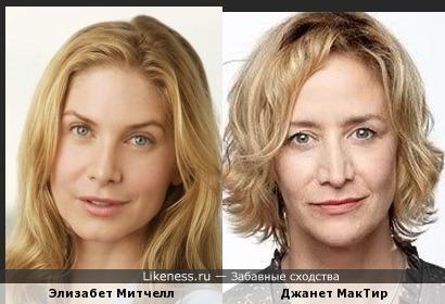 Элизабет Митчелл похожа на Джанет МакТир