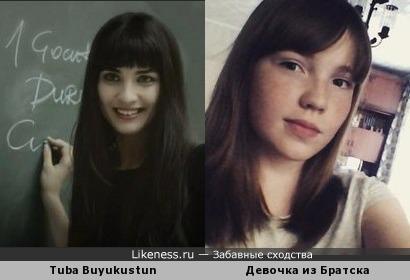 Tuba Buyukustun похожа на девочку из Братска