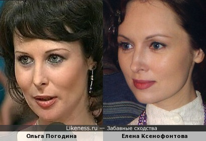 Ольга Погодина и Елена Ксенофонтова