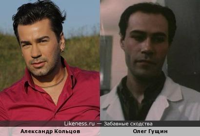 Александр Кольцов и Олег Гущин